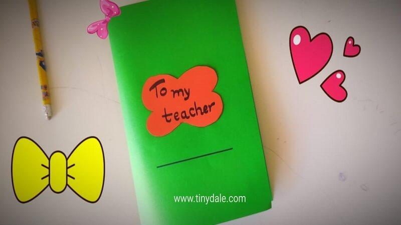 Teacher appreciation card front - tinydale